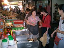 07marchedameparlantlejaponais - Made in Taïwan de Mimosa