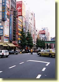 Akihabara, la Mecque de l'informatique