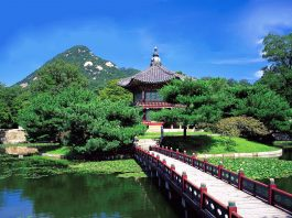 Séoul en Corée
