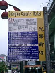 11guanghua - Made in Taïwan de Mimosa