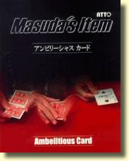 Ambelitious Card de MASUDA