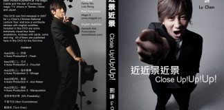 Close Up! Up! Up! de Lu CHEN & Zenneth KOK-KOK HAK