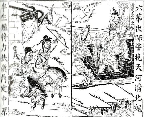 Batailles des 3 Armées de Darlone